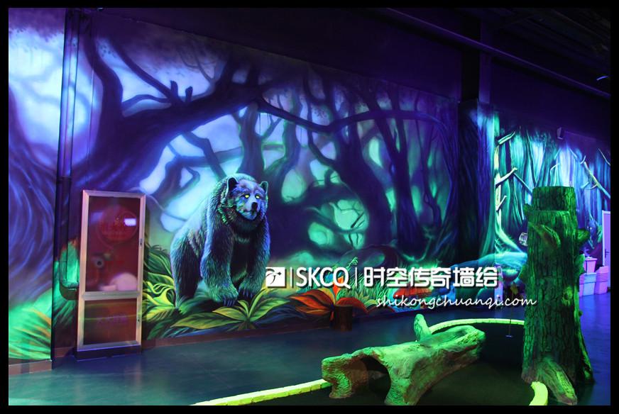 森林动物荧光画 - 时空传奇墙绘壁画-山西专业墙体彩绘